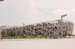 estadio olimpico de beijing