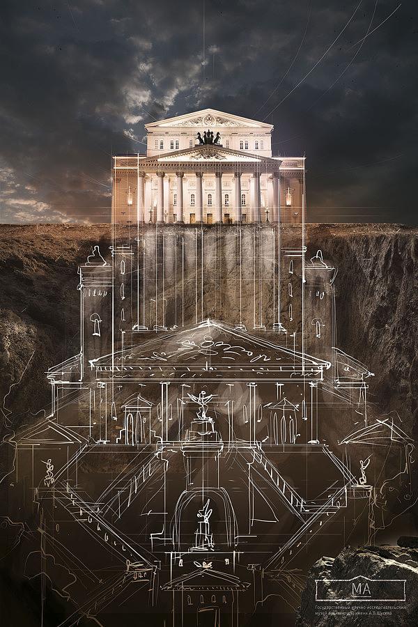 museo_arquitectura_moscu_5