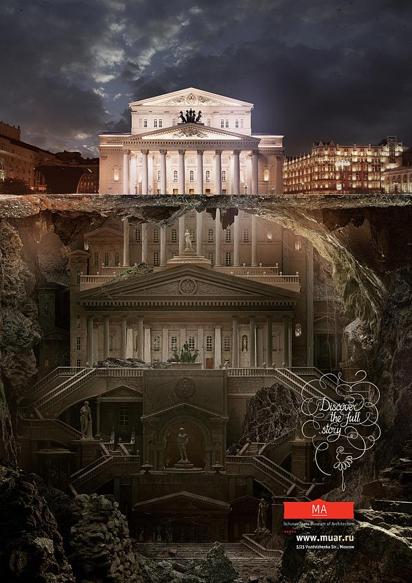 museo_arquitectura_moscu_6